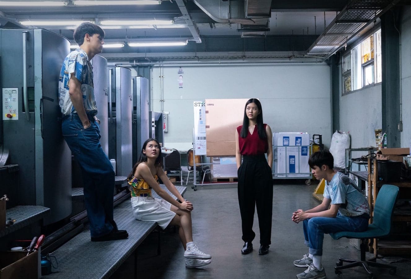 Review Bad Genius the Series